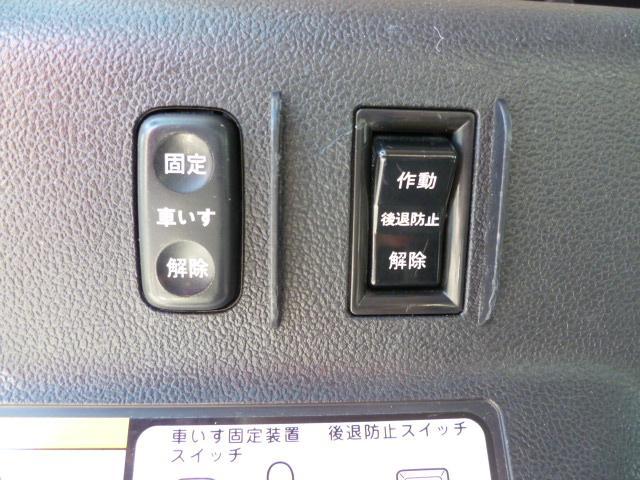 X 車いす仕様 スロープタイプ タイプ1 助手席側リアシート(7枚目)