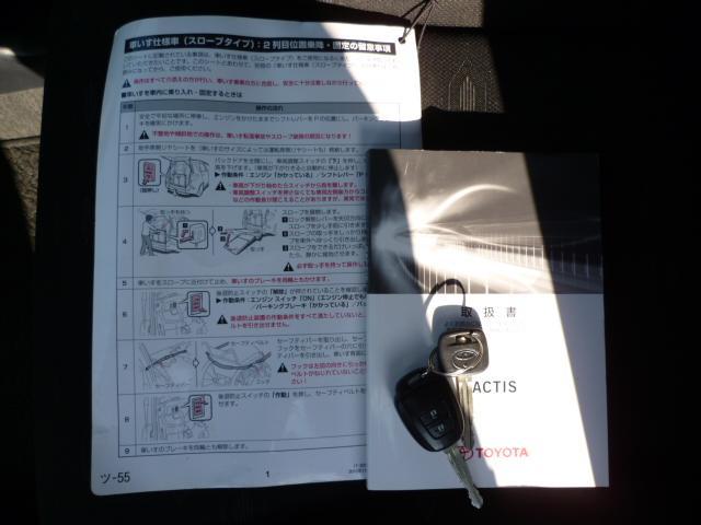 X 車いす仕様 スロープタイプ タイプ1 助手席側リアシート(13枚目)