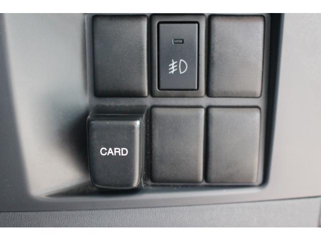 カードホルダーが付いています。コインパーキングなどで便利ですよ。