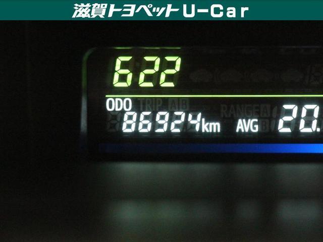 S Lセレクション(13枚目)