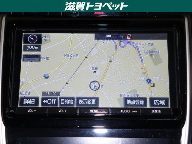 「トヨタ」「ハリアーハイブリッド」「SUV・クロカン」「滋賀県」の中古車5