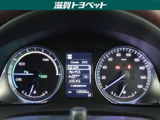 「トヨタ」「ハリアーハイブリッド」「SUV・クロカン」「滋賀県」の中古車12