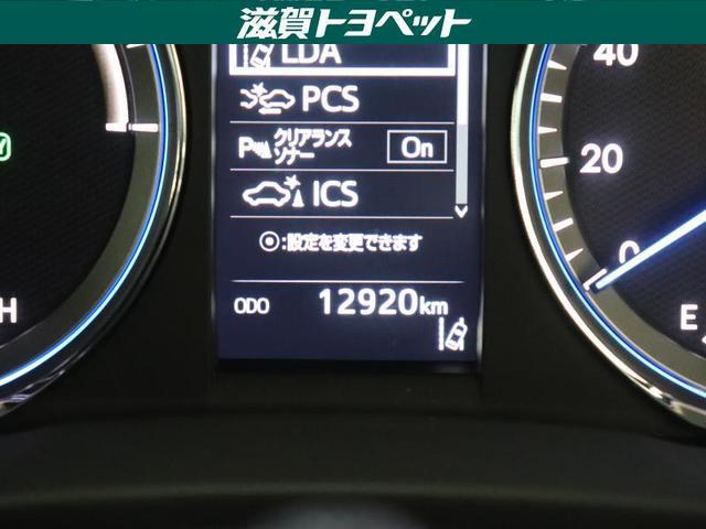「トヨタ」「ハリアーハイブリッド」「SUV・クロカン」「滋賀県」の中古車13