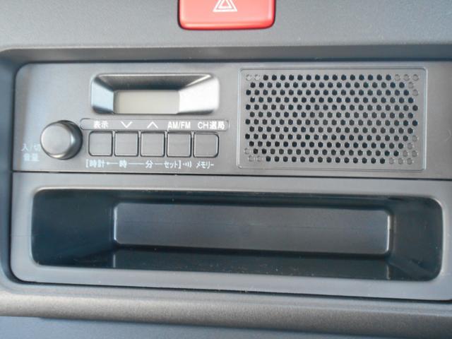 AMFMラジオついてます!