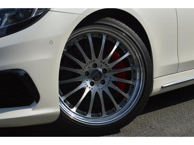 S400 ハイブリッド AMGスポーツパッケージ(3枚目)