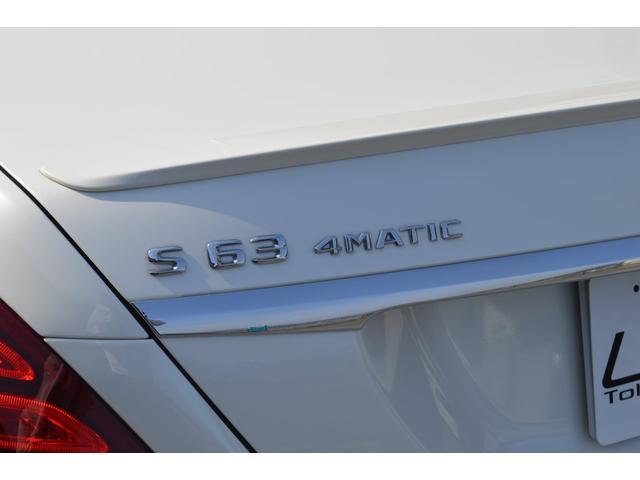 S400 ハイブリッド AMGスポーツパッケージ(19枚目)