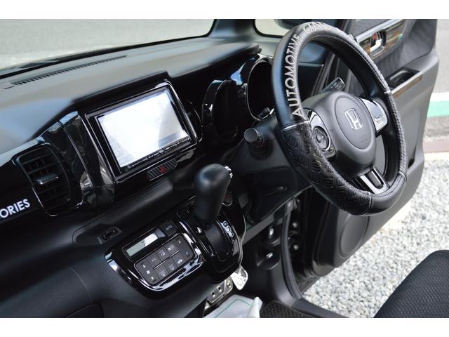 「ホンダ」「N-BOX」「コンパクトカー」「奈良県」の中古車53