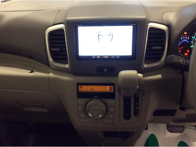 オートエアコンで快適なドライブをサポート!