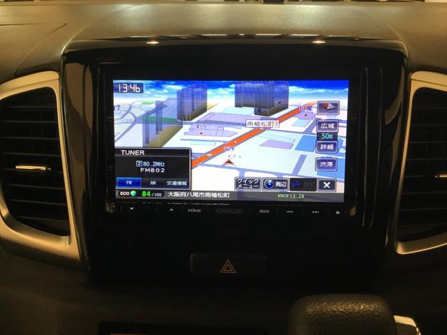 XS ワンオーナー 禁煙車 衝突被害軽減ブレーキ 両側電動スライドドア 7インチナビ フルセグTV バックカメラ ETC シートヒーター(14枚目)