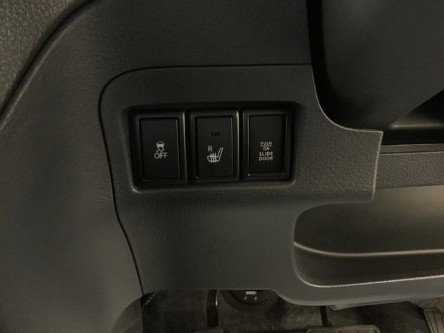 XS ワンオーナー 禁煙車 衝突被害軽減ブレーキ 両側電動スライドドア 7インチナビ フルセグTV バックカメラ ETC シートヒーター(21枚目)