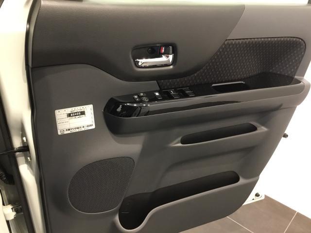 XS ワンオーナー 禁煙車 衝突被害軽減ブレーキ 両側電動スライドドア 7インチナビ フルセグTV バックカメラ ETC シートヒーター(22枚目)