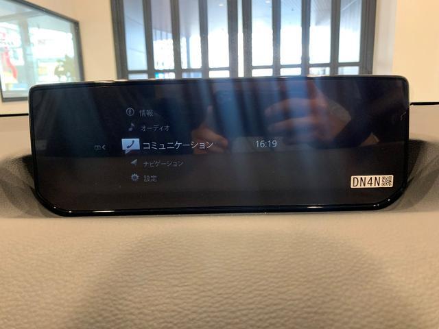 登録済み未使用 修復なし インダストリアルクラシックパッケージ スリートーン BOSE12スピーカー 安全装置 バックモニター 8.8インチディスプレー CarPlay/AndroidAuto(13枚目)