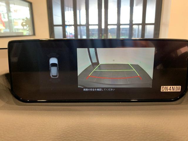 登録済み未使用 修復なし インダストリアルクラシックパッケージ スリートーン BOSE12スピーカー 安全装置 バックモニター 8.8インチディスプレー CarPlay/AndroidAuto(15枚目)