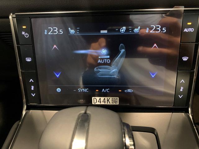 登録済み未使用 修復なし インダストリアルクラシックパッケージ スリートーン BOSE12スピーカー 安全装置 バックモニター 8.8インチディスプレー CarPlay/AndroidAuto(18枚目)
