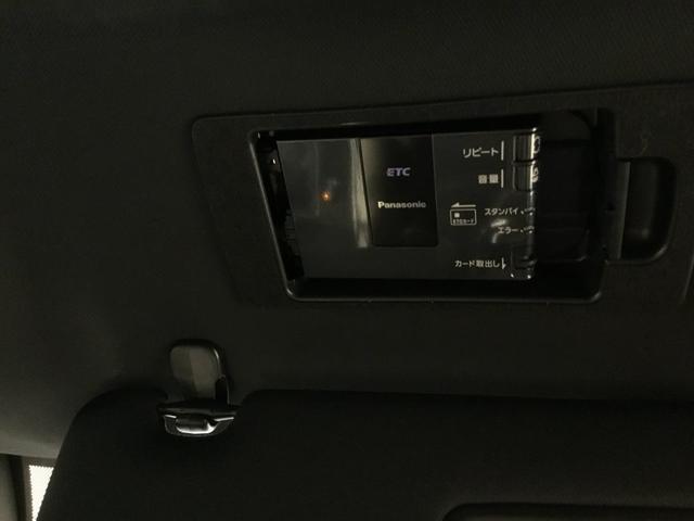 XD Lパッケージ ワンオーナー 禁煙 白レザーシート 360°ビューモニター ナビSD ETC BOSEサウンドシステム(24枚目)