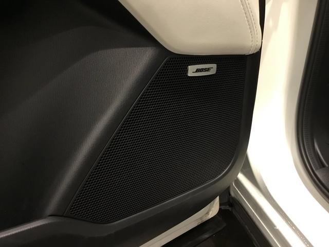 XD Lパッケージ ワンオーナー 禁煙 白レザーシート 360°ビューモニター ナビSD ETC BOSEサウンドシステム(29枚目)