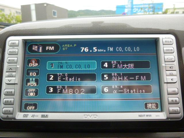 トヨタ ウィッシュ G NEOエディション HID DVDナビ