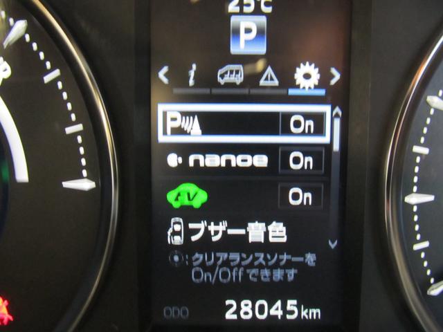 X モデリスタフルエアロ 9インチナビ 純正アルミホイール(14枚目)