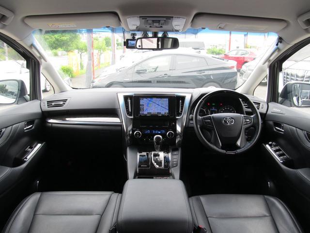 開放的なフロントは視認性も良く、見下ろし方なのでより安全な走行はもちろん、ドライブの際の景観も損ねません!