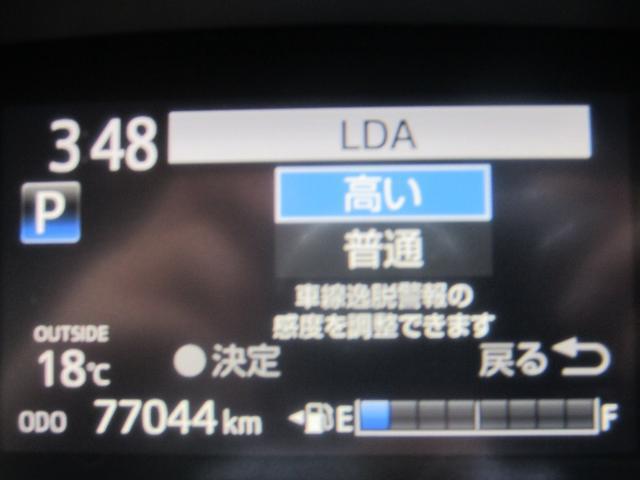 「トヨタ」「シエンタ」「ミニバン・ワンボックス」「大阪府」の中古車60