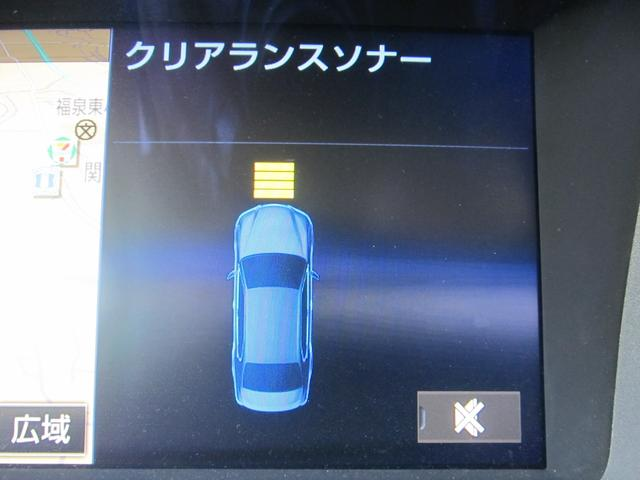 GS300h Iパッケージ プリクラッシュ シートヒーター(13枚目)