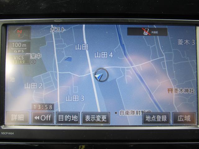 トヨタ純正7インチナビ搭載!バックカメラやBluetooth機能も搭載されております!