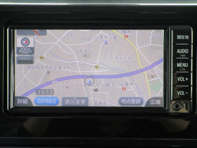 G S ・両側パワースライドドア・プリクラッシュセーフティ・LEDヘッドライト・先行車量発進告知・クルーズコントロール・純正7インチナビ・バックカメラ・ETC・Bluetooth・スペアキー・(12枚目)