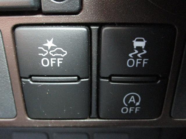 G S ・両側パワースライドドア・プリクラッシュセーフティ・LEDヘッドライト・先行車量発進告知・クルーズコントロール・純正7インチナビ・バックカメラ・ETC・Bluetooth・スペアキー・(13枚目)