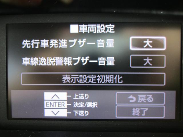 G S ・両側パワースライドドア・プリクラッシュセーフティ・LEDヘッドライト・先行車量発進告知・クルーズコントロール・純正7インチナビ・バックカメラ・ETC・Bluetooth・スペアキー・(15枚目)