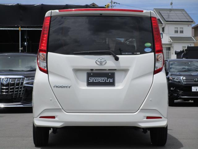 G S ・両側パワースライドドア・プリクラッシュセーフティ・LEDヘッドライト・先行車量発進告知・クルーズコントロール・純正7インチナビ・バックカメラ・ETC・Bluetooth・スペアキー・(26枚目)