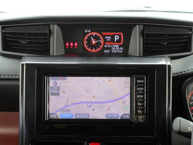 G S ・両側パワースライドドア・プリクラッシュセーフティ・LEDヘッドライト・先行車量発進告知・クルーズコントロール・純正7インチナビ・バックカメラ・ETC・Bluetooth・スペアキー・(55枚目)