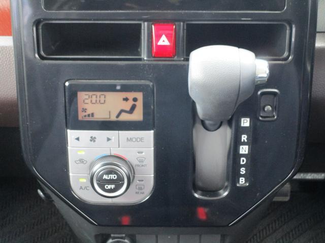 G S ・両側パワースライドドア・プリクラッシュセーフティ・LEDヘッドライト・先行車量発進告知・クルーズコントロール・純正7インチナビ・バックカメラ・ETC・Bluetooth・スペアキー・(56枚目)