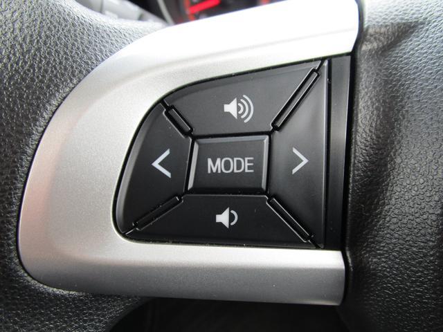 G S ・両側パワースライドドア・プリクラッシュセーフティ・LEDヘッドライト・先行車量発進告知・クルーズコントロール・純正7インチナビ・バックカメラ・ETC・Bluetooth・スペアキー・(57枚目)