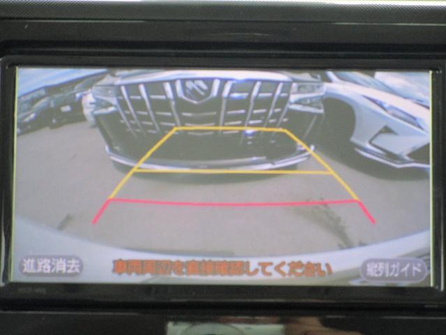 G S ・両側パワースライドドア・プリクラッシュセーフティ・LEDヘッドライト・先行車量発進告知・クルーズコントロール・純正7インチナビ・バックカメラ・ETC・Bluetooth・スペアキー・(61枚目)