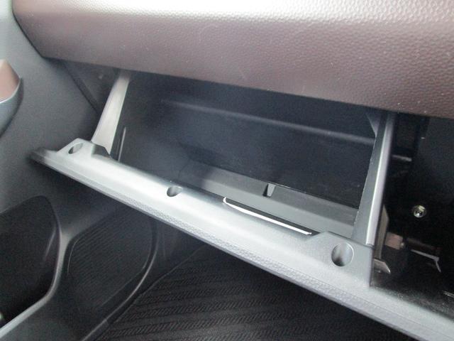 G S ・両側パワースライドドア・プリクラッシュセーフティ・LEDヘッドライト・先行車量発進告知・クルーズコントロール・純正7インチナビ・バックカメラ・ETC・Bluetooth・スペアキー・(65枚目)