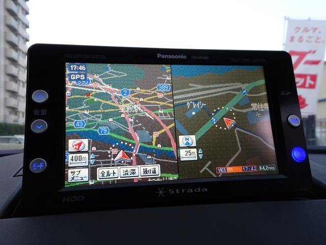 マツダ プレマシー 20S HDDナビ Bモニター 両側電動スライドドア