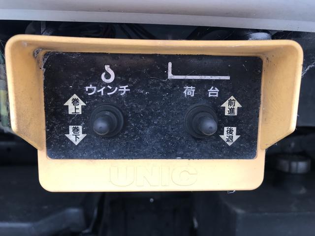 積載車 ラジコン ディーゼルターボ NoxPm適合(10枚目)