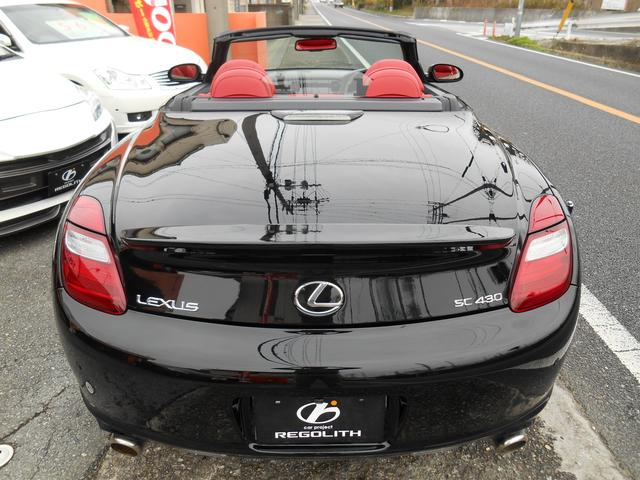 SC430 赤革 マークレビンソン HID ETC 18AW(17枚目)