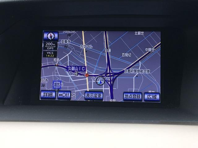 RX450h バージョンL マークレビンソン リアエンター(15枚目)