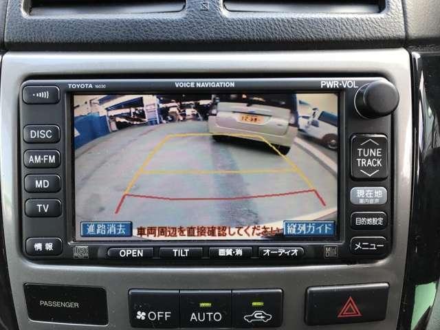 240s ツインルーフ メモリーナビ バックカメラ ETC(3枚目)