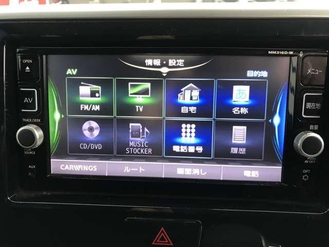 ハイウェイスター X 禁煙安全装置DVDナビTVアルミ全周囲カメラ電動ドア(13枚目)