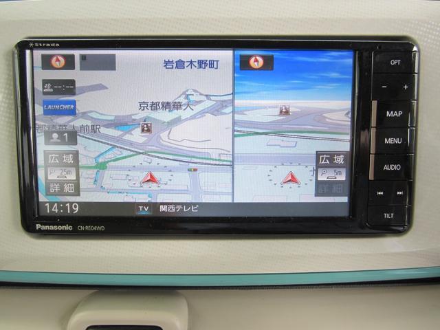 Xリミテッド SAII ナビTV ETC 両側電動スライド(14枚目)