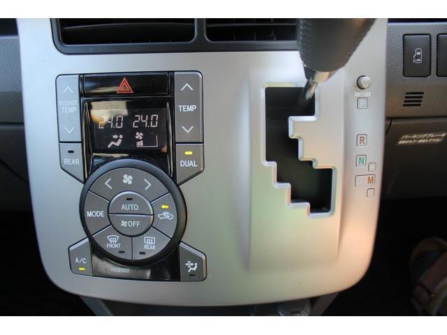 トヨタ ヴォクシー ZS 煌II両側パワースライドドア 外AW プッシュスタート