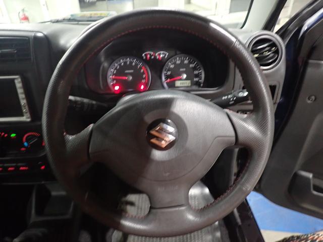 ワイルドウインド キーレス 5速マニュアル 切り替え式4WD レザーシート(11枚目)