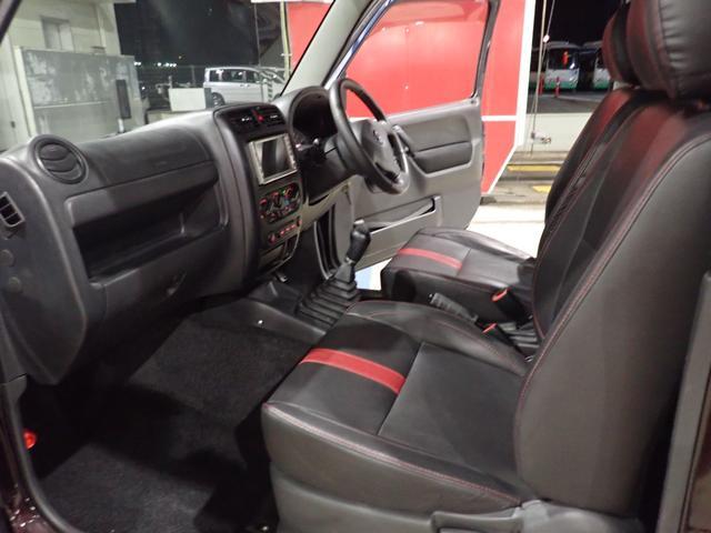 ワイルドウインド キーレス 5速マニュアル 切り替え式4WD レザーシート(16枚目)