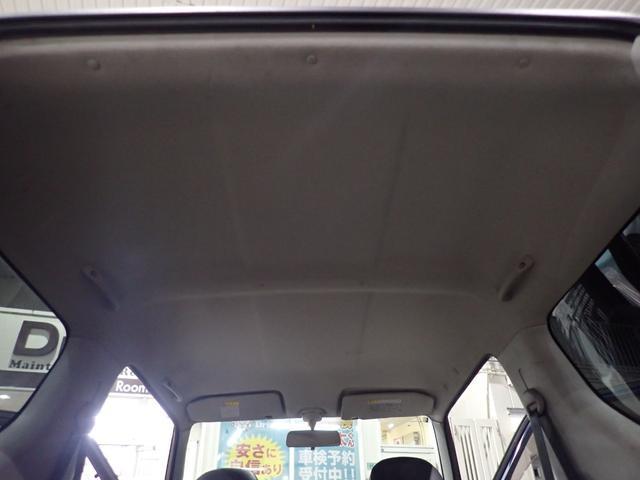 ワイルドウインド キーレス 5速マニュアル 切り替え式4WD レザーシート(23枚目)