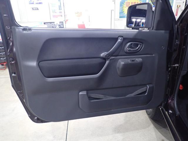 ワイルドウインド キーレス 5速マニュアル 切り替え式4WD レザーシート(25枚目)