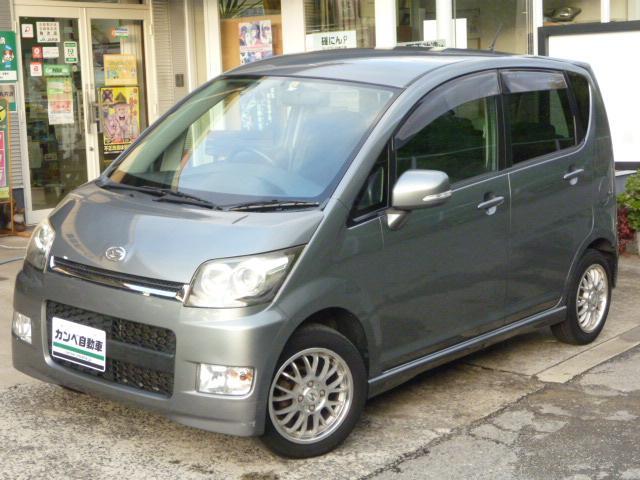 「ダイハツ」「ムーヴ」「コンパクトカー」「兵庫県」の中古車7