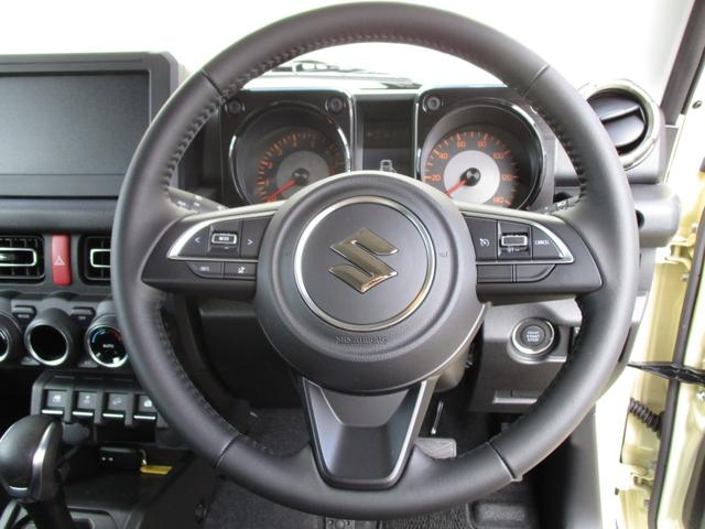 XC 新型ジムニー 4WD レーダーブレーキ LEDライト(20枚目)