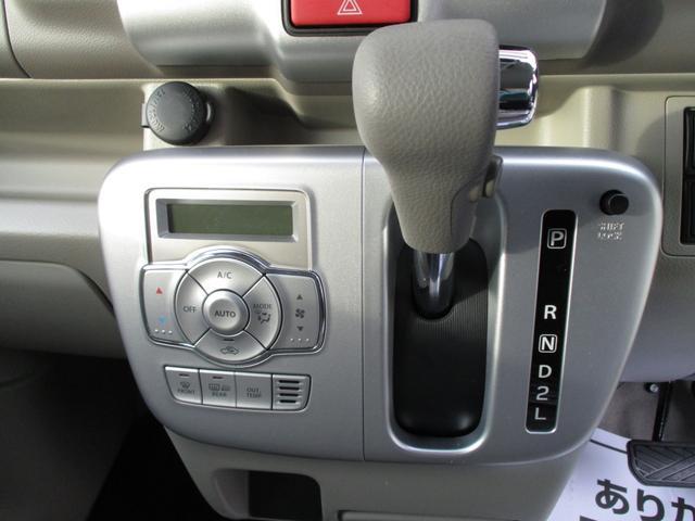 「スズキ」「エブリイワゴン」「コンパクトカー」「大阪府」の中古車22